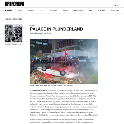 Claire Bishop on PALACE IN PLUNDERLAND