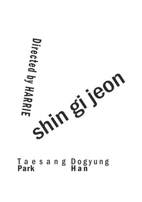 sample-2.pdf