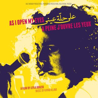 As I Open My Eyes/A peine j'ouvre les yeux (Original Soundtrack), by Khyam Allami