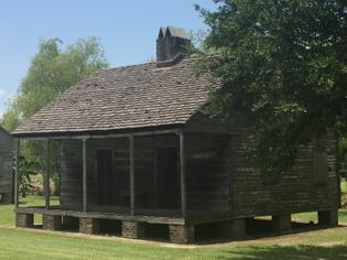 Robin's Blacksmith Shop, Whitney Plantation
