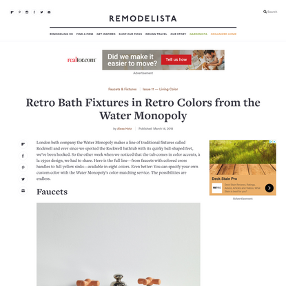 Retro Bath Fixtures in Retro Colors from the Water Monopoly - Remodelista