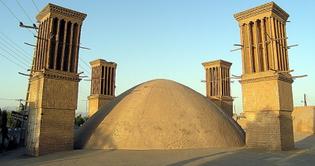 Yakhchāl