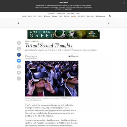 Virtual Second Thoughts