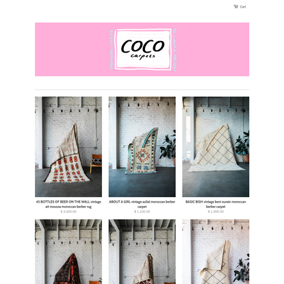 COCO CARPETS vintage azilal and boucherouite berber carpets morocco