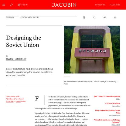 Designing the Soviet Union