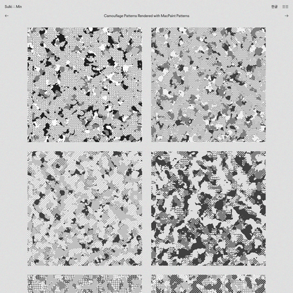 Camouflage Patterns Rendered with MacPaint Patterns - Sulki & Min