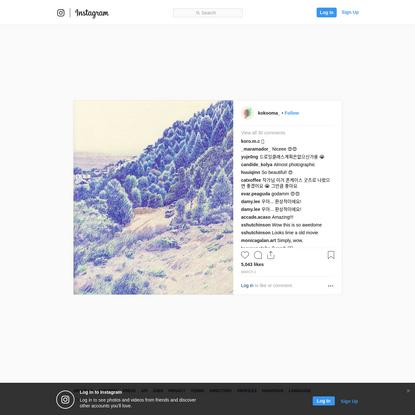 Instagram post by Lee kyutae * Mar 2, 2018 at 7:42am UTC