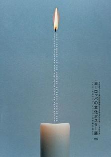 poster_may.jpg