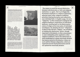 canyang-graphicdesign-thegraduates-itsnicethat-43.jpg?1533910638