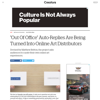 """""""Out Of Office"""" Auto-Replies Are Being Turned Into Online Art Distributors"""