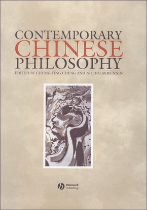 Cheng-2002-contemporary_chinese_philosophy.pdf