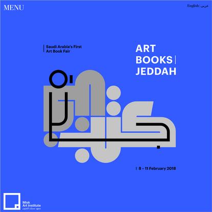 Art Books Jeddah