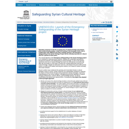 Emergency Safeguarding of Syria Heritage | United Nations Educational, Scientific and Cultural Organization