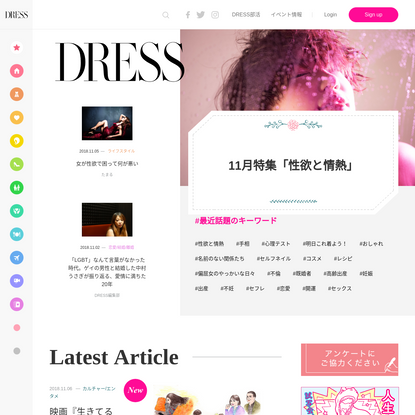 DRESS [ドレス]
