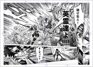 func_comic_25.jpg