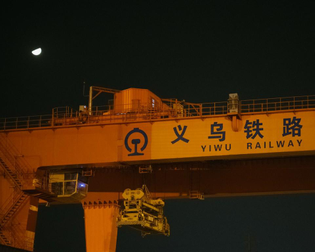 Yiwu Silk Railroad
