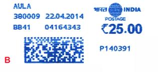 india_stamp_type_da12b.jpg