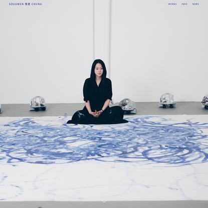 Omnia per Omnia (2018) - Sougwen Chung (愫君)