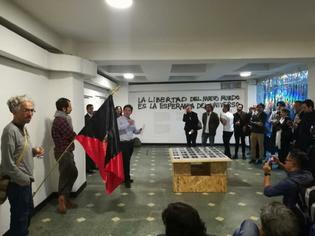 Bogotá II