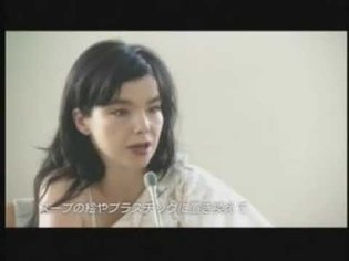 Björk on postmodernism