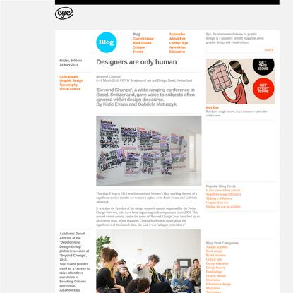 Eye Magazine | Blog | Designers are only human