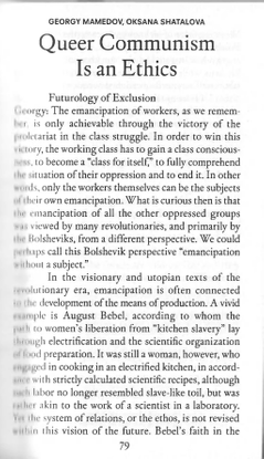mamedov-georgy-queer-communism-is-an-ethics.pdf