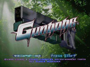 484263-gungage-playstation-screenshot-title-screen-with-wakle-s-gun.png