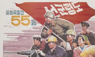 north-korean-propaganda-art-cover_opt.jpg