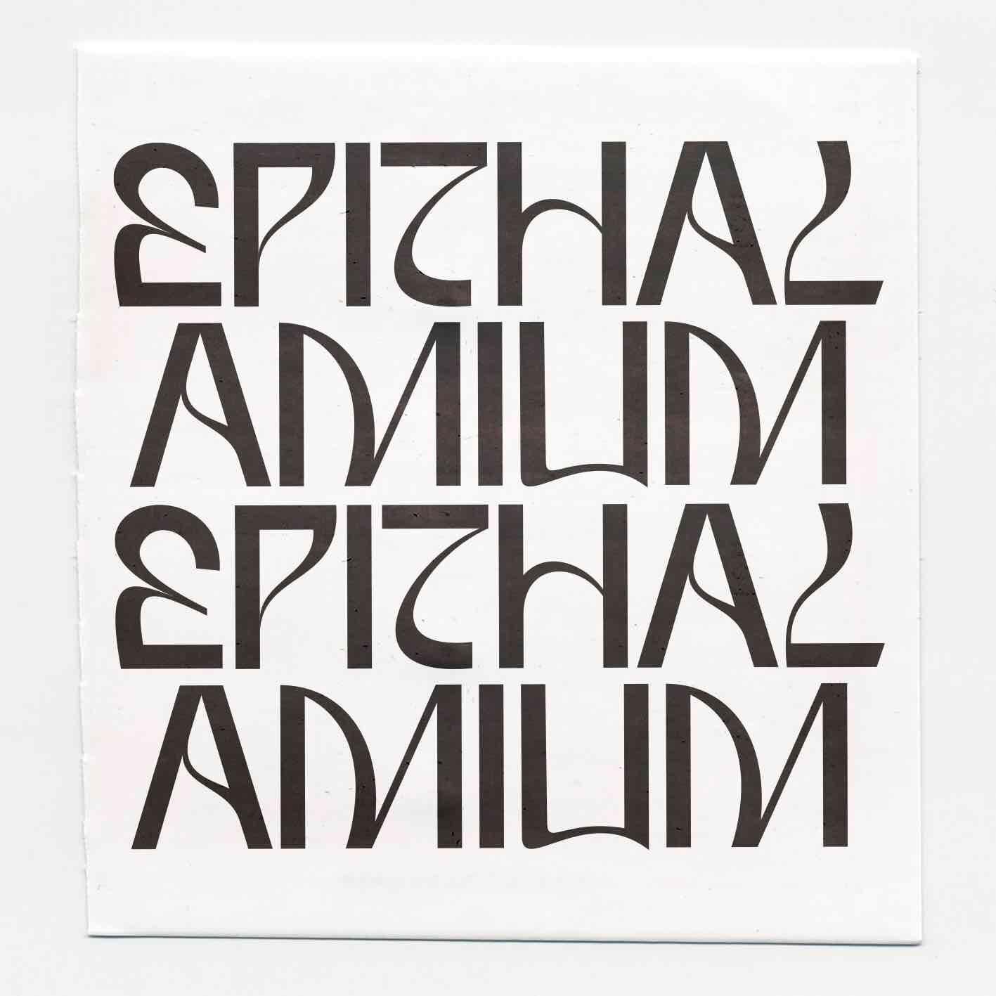 EPITHALAMIUM. Custom typeface