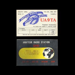 soviet_qsl_cards_5.jpg