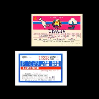 soviet_qsl_cards_37.jpg