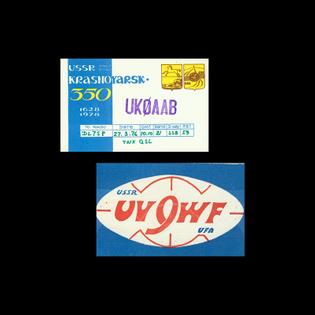 soviet_qsl_cards_35.jpg