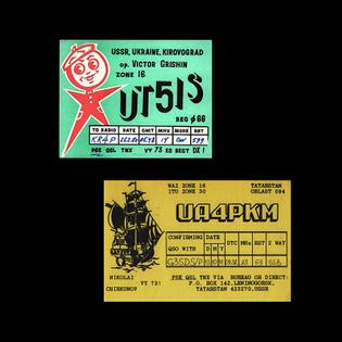 soviet_qsl_cards_41.jpg