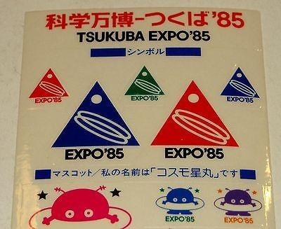 orig-1985-tsukuba-expo-85.jpg