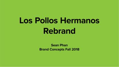 seanp-lph-rebrand-presentation-interactivev2.pdf