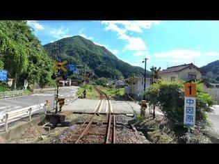 [4K]三江線 石見川本→江津 Cabview:Sanko Line IwamiKawamoto to Gotsu