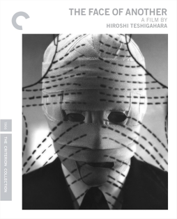 THE FACE OF ANOTHER (criterion cover)