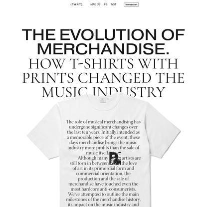The Evolution of Merchandise