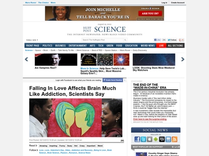 Love's Surprising Effect On Brain Pinpointed In New Studies