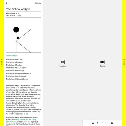 The School of Kyiv | Kyiv Biennial 2015