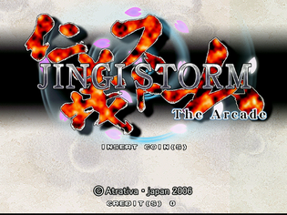 jingistorm_title.png