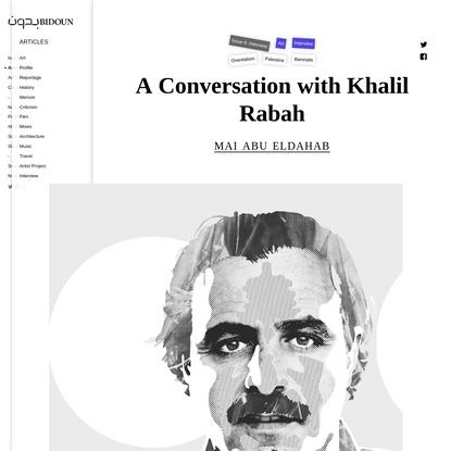A Conversation with Khalil Rabah | Bidoun