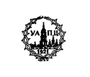 Знак Української автокефальної православної церкви, 1921