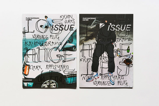 daily-dialogue-place-mag-work-publication-itsnicethat-10.jpg?1547113007