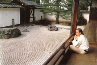 stockhausen-ryoanji-1977.jpg