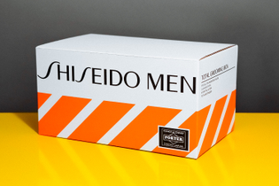 porter-shiseido-grooming-kit-04.jpg