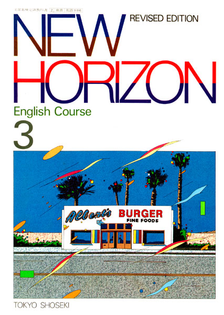 Eizin Suzuki - New Horizon