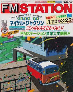 Eizin Suzuki - FMSTATION