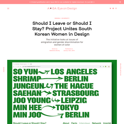 Should I Leave or Should I Stay? Project Unites South Korean Women in Design     Eye on Design