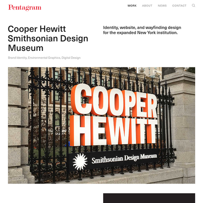 Cooper Hewitt Smithsonian Design Museum - Pentagram